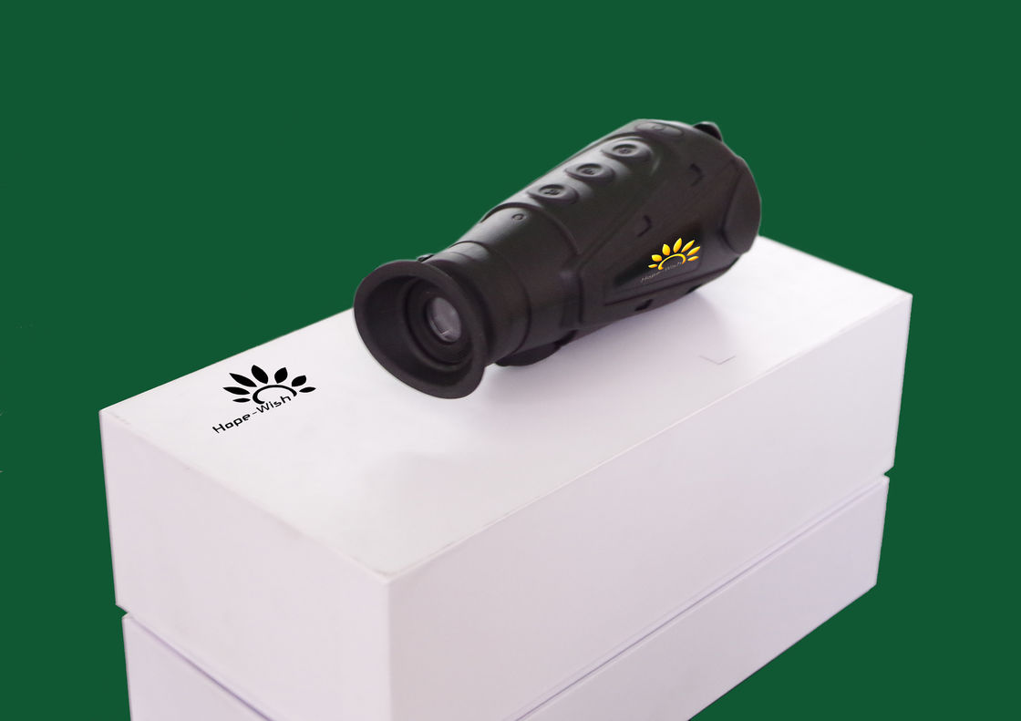 640 * 480 Infrared Thermal Imaging Monocular Night Vision Sight With 20mm Lens
