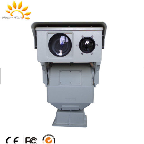 High Resolution Fishery Safety Dual Thermal Camera With IP Control Electronic System